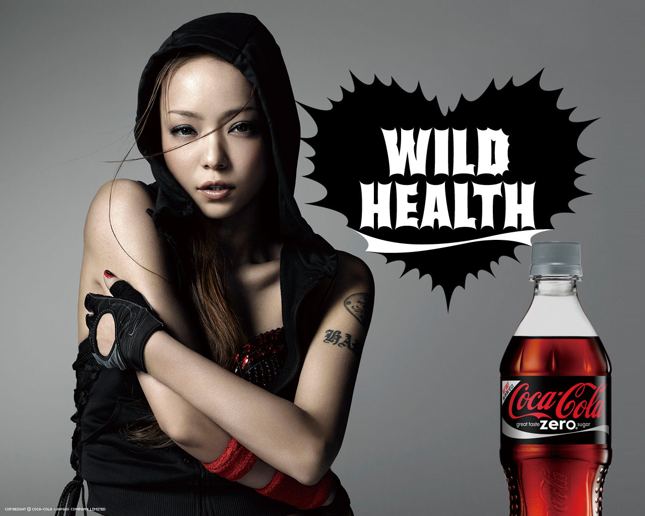 Click Here To Read My Other Blog Post About Coke And Pepsi  In