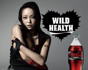 amuro-coke