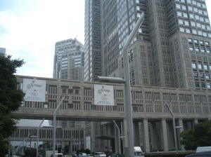 This building in Shinjuku has banners advertising Tokyo's bid for the 2016 Olympics.