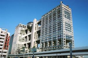 Fuji TV head-quarters