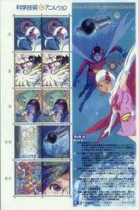 gacchaman-stamps02