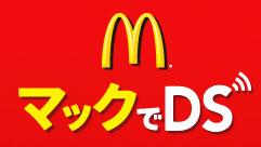 mac-de_ds