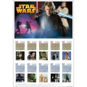 "Japanese ""Star Wars"" stamps"