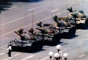 Tiananmen Square protest of 1989