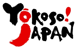 「Yokoso Japan!」 logo