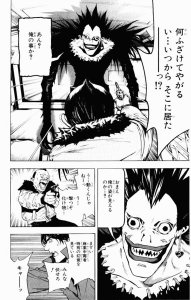 """A criminal is tricked into touching the """"Death Note""""...which causes him to be able to see and hear the """"Death God""""---which is scarier than the police to him."""