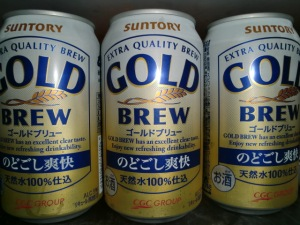 gold-brew