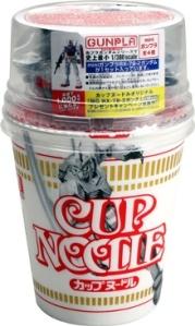 gundam-noodle-big