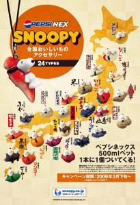 snoopy-1