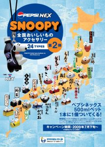 snoopy-2