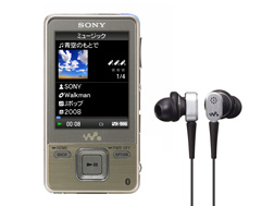 "I have this type of ""Walkman"" MP3 player now. It's small and light, but..."