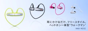 """Sony's newest """"Walkman"""" is smaller and lighter!"""
