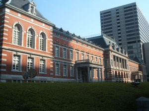 Kasumigaseki Police Station