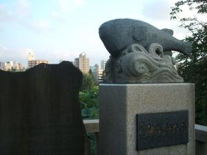 """「ふぐ供養碑」 (""""Monument to the blowfish"""")"""