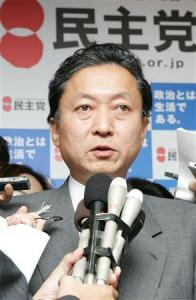 鳩山由紀夫 (Yuki Hatoyama)