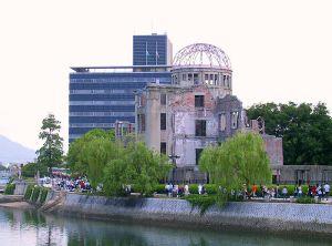 原爆ドーム (Hiroshima Peace Memorial)