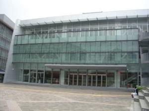 "It was the 「渋谷公会堂」 (""Shibuya Public Hall"")"