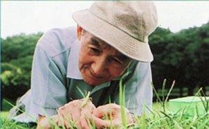 Chikabo Kumada, 1911/7/21 - 2009/8/13
