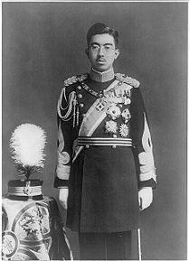 """昭和天皇 (""""Showa Era"""" Emperor of Japan)"""