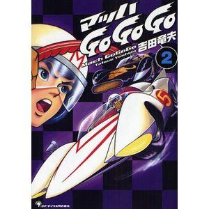 speed-racer-j