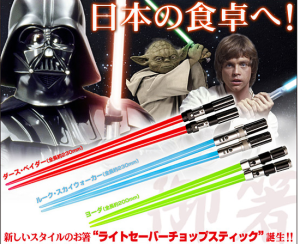 "Star Wars ""Light-saber Chopsticks"""