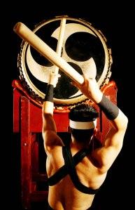 Japanese 太鼓 drum