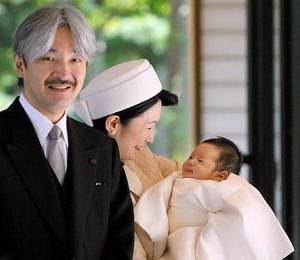 悠仁親王 (Prince Hisahito) was born on 2006 Sept 6.
