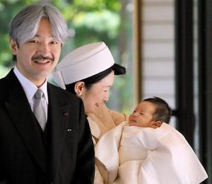 悠仁親王 (Prince Hisahito) was born on 2006 Sept 6.
