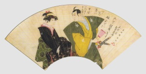 Woodblock prints like this were sometimes used to to decorate 扇子 (Japanese fans)