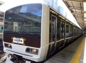yamanote-brown-2