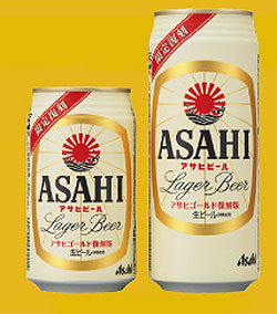 Asahi Gold 50 year anniversary re-issue