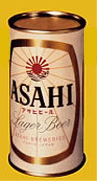 1950's can of Asahi Gold Beer with no tab on top.
