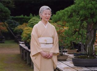 The Empress Of Japan