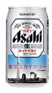 asahi-sky-tree