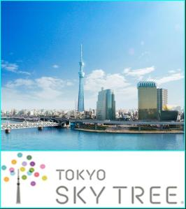 A promo ad showing what the skyline will look like in 2011 with the completed tower.