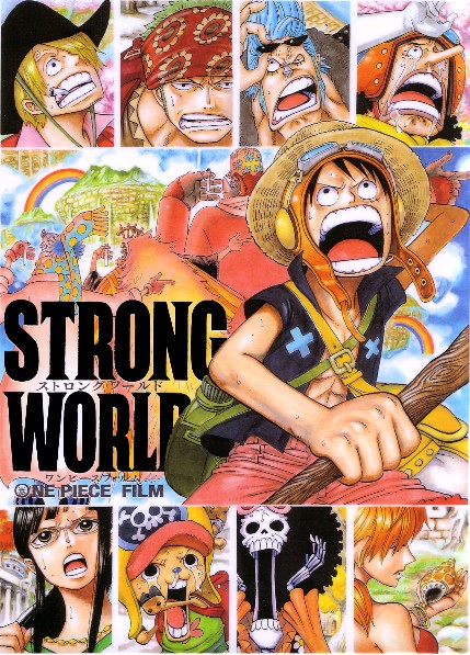 One Piece Movie 10: Strong World (2009)