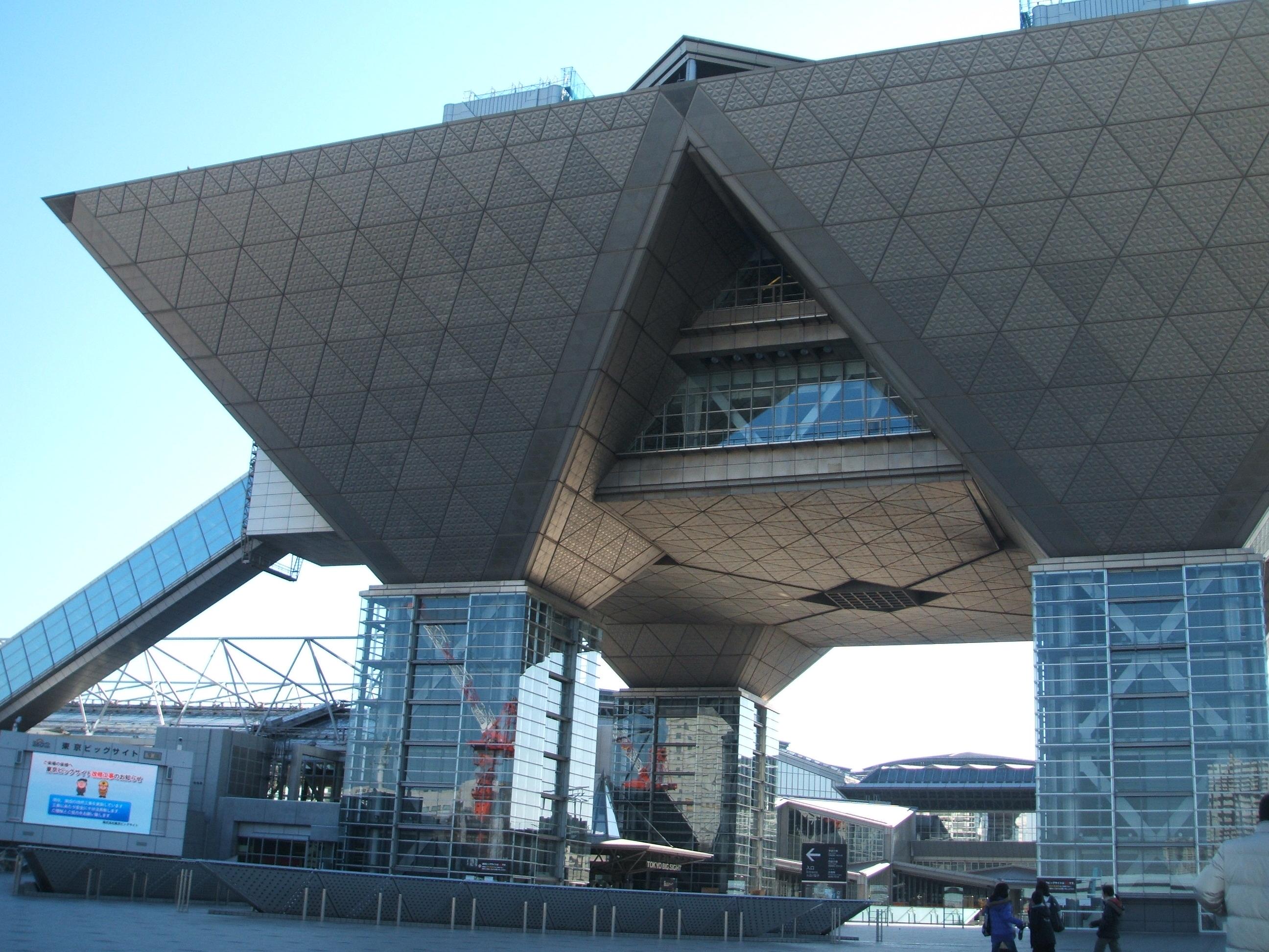 Tokyo Big Sight The Quot Tokyo Big Sight Quot Venue