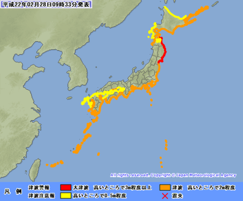 Tokyo is in part of the orange highlighted area.