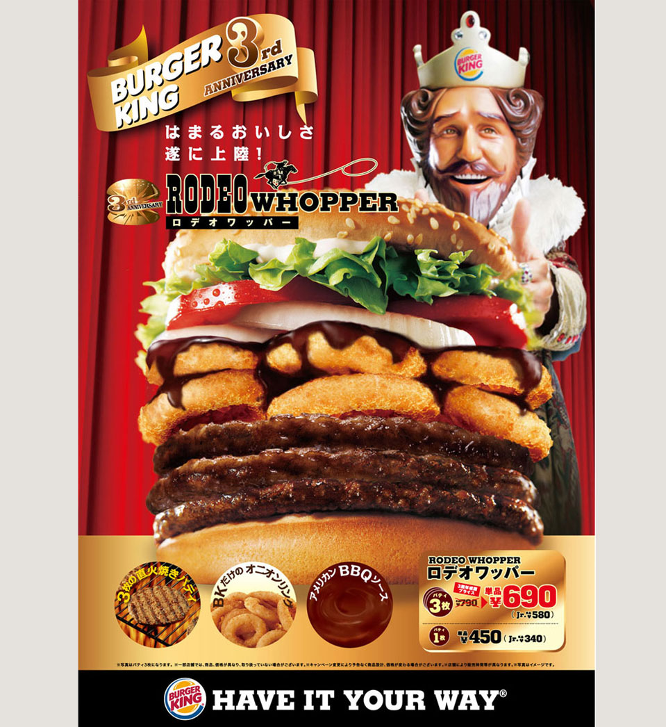 """burger king selling whoppers in japan essay Burger king has already been selling colored whoppers in japan as part of a summertime promotion, the chain sold """"samurai burgers"""" with red or black buns."""