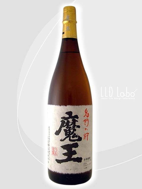 Do People Drink Sake With Any Other Alcohol