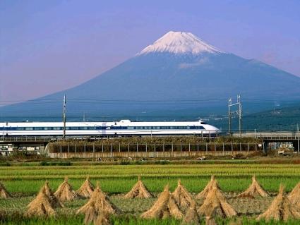shinkansen.jpg_425x319