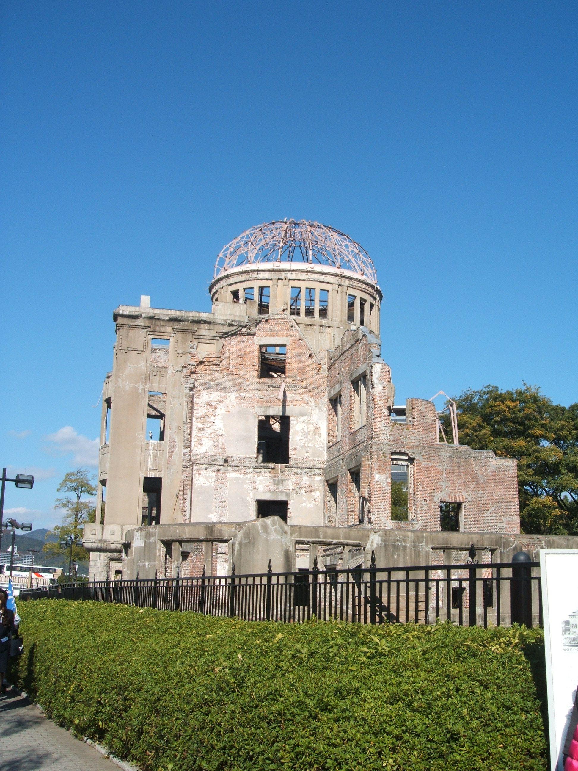 Japanese landmark | Tokyo Five