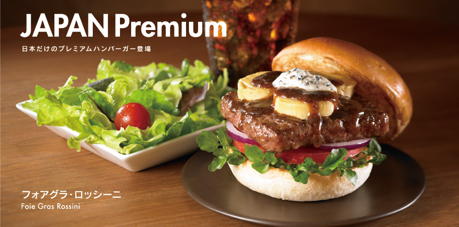 Best Fast Food Places In Japan