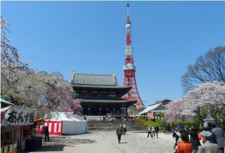 "Tokyo Tower (image from ""Trip Advisor"")"