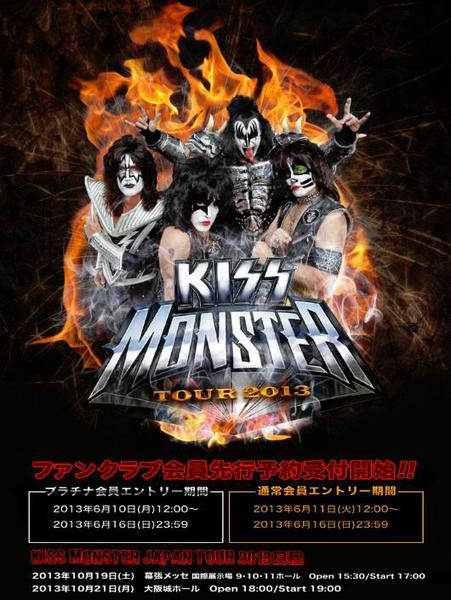 kiss monster tour dates