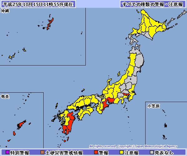 Typhoon Tokyo Five - Japan map 1920