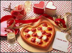 valentine-pizza