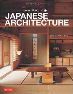 japan-arch