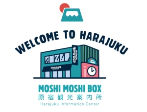 2014.12.20 moshi moshi box annni copy