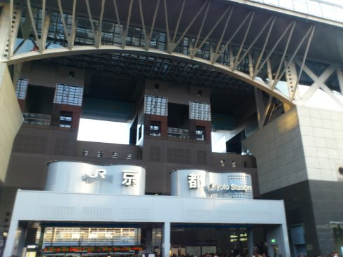 京都駅 (Kyoto Station)...we had a good time!